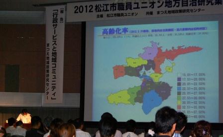 研究報告「行政サービスと地域コミュニティ」