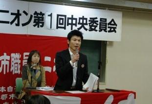 木下副執行委員長から2012賃金確定闘争方針(案)が提起される