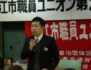 講義を行う本田書記長