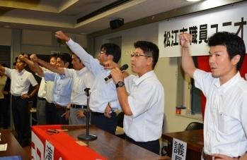 団結がんばろうで中央委員会の決定事項を確認